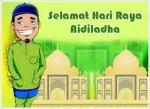 Idul Adha 1432 H